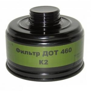 фильтр противогазовый ДОТ 460 марка К2