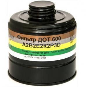 фильтр ДОТ 600 марка А2В2Е2К2Р3D