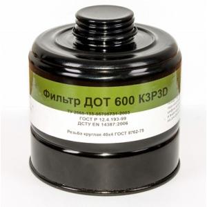 фильтр для противогаза ДОТ 600 марка К3Р3D