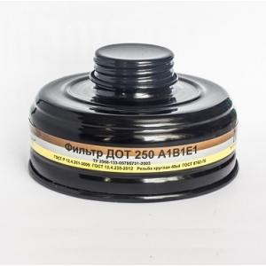 фильтр противогазовый ДОТ 250 марка А1В1Е1