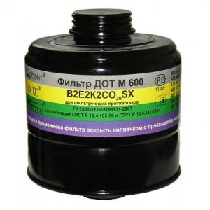 Фильтр ДОТ М 600 марка В2Е2К2СО20SX