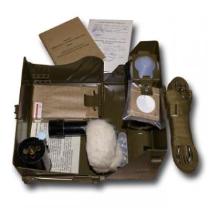 Войсковой прибор химической разведки ВПХР
