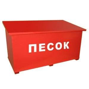 Ящик для песка пожарный разборный 0,1 м3
