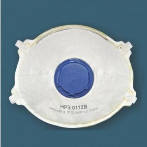 Респиратор НРЗ-0112В формованный, ffp2