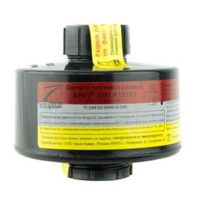 Фильтр противогазовый комбинированный А1В1Е1