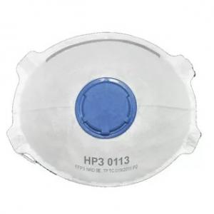 Респиратор НРЗ-0113 FFP3 (продажа от 50 шт. организациям или ИП)