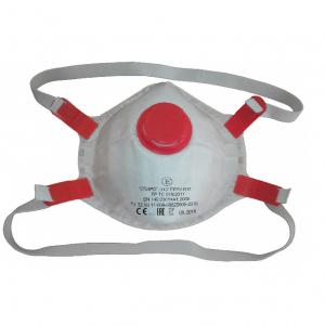 Респиратор СПИРО-313 FFP3 с клапаном  (продажа от 20 шт. организациям или ИП)