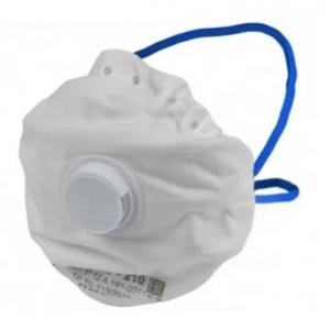 Респиратор Алина-210 FFP2 (продажа от 100 шт. организациям или ИП)