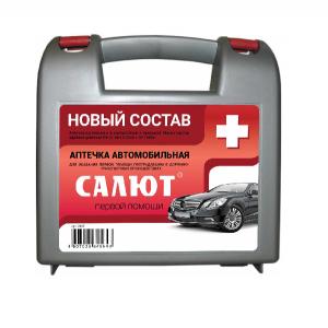 Аптечка автомобильная новый состав (по приказу 1080н)