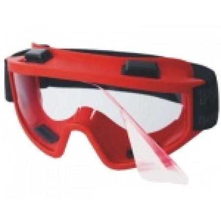 Очки защитные закрытые с непрямой вентиляцией ЗН11 SUPER PANORAMA (CA)