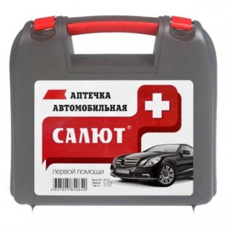 """Аптечка автомобильная """"Салют"""" (приказ №697н)"""