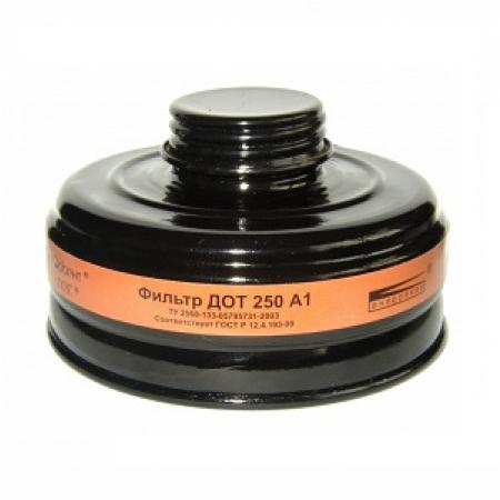 фильтр для противогаза ДОТ 250 марка А1