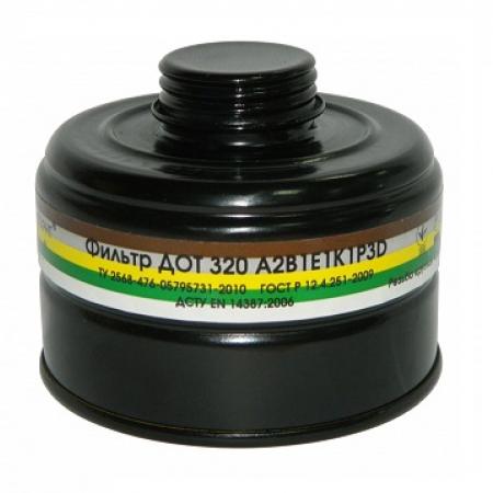 фильтр для противогаза ДОТ 320 марка А2В1Е1К1Р3D