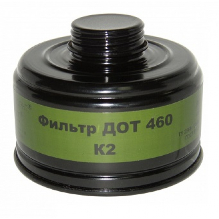 фильтр ДОТ 460 марка К2