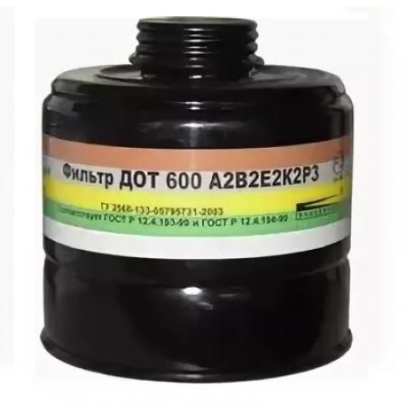 Фильтр противогазовый ДОТ 600 марка А2В3Е3Р3D