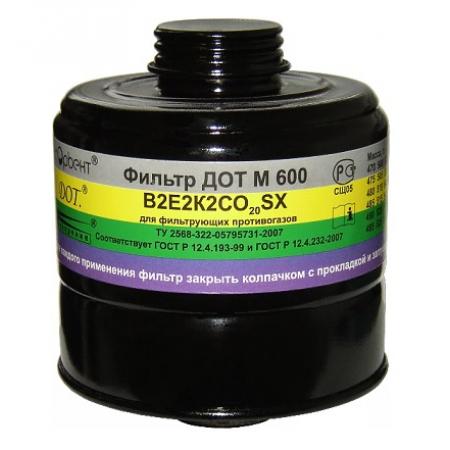Фильтр для противогаза от угарного газа ДОТ М 600 марка В2Е2К2СО20SX