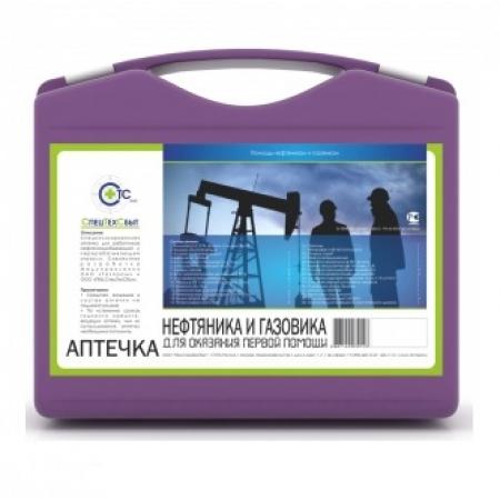 Аптечка Нефтяника и газовика (пластиковый чемодан)