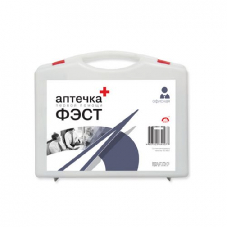 Аптечка офисная до 30 чел. (пластиковый чемодан)
