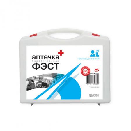 Аптечка производственная до 30 чел. (пластиковый чемодан)