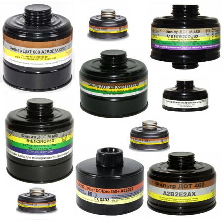 Фильтры противогазовые ДОТ 220, 250, 320, 460, 600