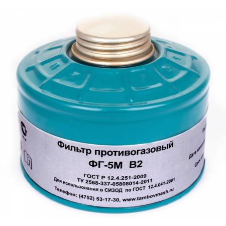 Фильтр противогазовый ФГ-5М м. В2